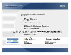 IBM DB2 10 数据库工程师证