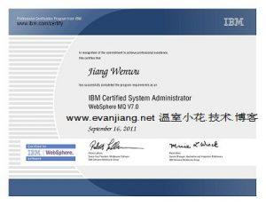 IBM MQ7 系统管理员证