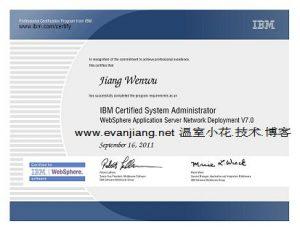 IBM WAS7 系统管理员证